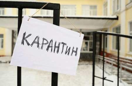 Карантин в Петербурге: в марте все школы досрочно уходят на каникулы из-за эпидемии гриппа