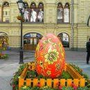 «Пасхальный дар» 2018: весенний фестиваль пройдет в Москве с 7 по 15 апреля