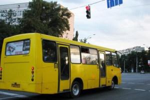 Для Тернополя куплять нові автобуси