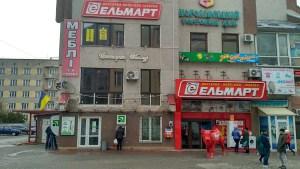 У центрі Тернополя пограбували відомий супермаркет