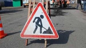 Де у Тернополі проводитимуть капремонт доріг? (список)