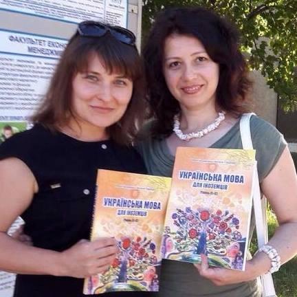 Тернополянки створили підручник української мови для іноземців
