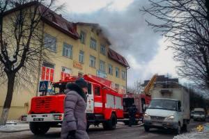 На Тернопільщині горів торговий центр (фото)