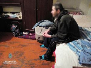 Тернополянин побив жінку на очах у малолітнього сина (фото)