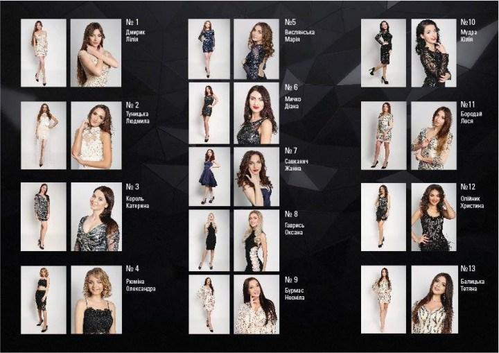 З'явилися фото претенденток на звання міс Тернопіль-2018 (ФОТО)