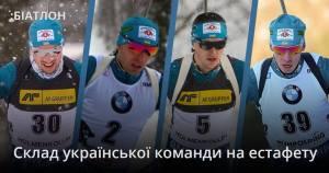 Остання гонка сезону 2017-2018 завершилася для Підручного без нагороди