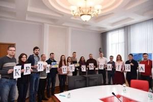 """На Тернопільщині діє флешмоб """"Крим_це_Україна"""" (фото)"""
