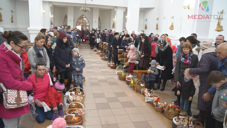 У Тернополі відзначають римо-католицький Великдень (фото, відео)