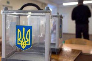На Тернопільщині щодо колишніх депутатів міськради розпочали резонансне розслідування