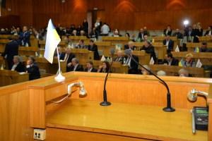 13 березня – політично-бюджетна сесія Тернопільської обласної ради