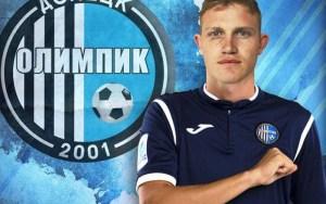 Футболіст з Тернопільщини зіграв за донецький Олімпік