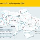 Масштабний ремонт дороги Тернопіль-Хмельницький профінансують в 2018 році