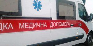 Через виробничу травму тернополянин знаходиться в лікарні у важкому стані