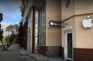 У Тернополі з магазину «BIG APPLE» вкрали техніку Xiaomi