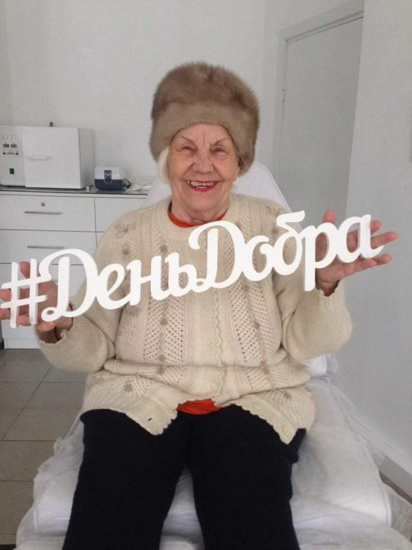 Тернопільським пенсіонерам роблять безкоштовний медичний педикюр