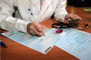 Тернопільських лікарів позбавлять паперової роботи