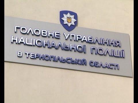 Стали відомі подробиці резонансного згвалтування на Тернопільщині (ВІДЕО)