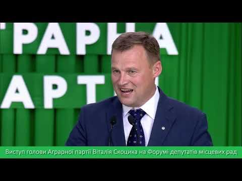 Тернополяни брали участь в розробці нової стратегії розвитку України (ВІДЕО)