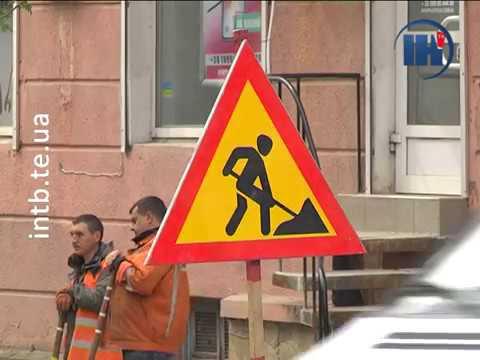19 квітня у Тернополі буде перекрито рух на кількох важливих автомагістралях (ВІДЕО)