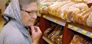 Як зростуть ціни на хліб у Тернополі?