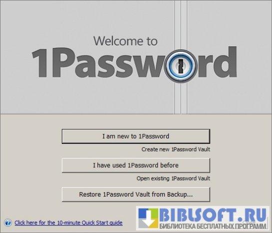 Менеджер паролей с широким функционалом