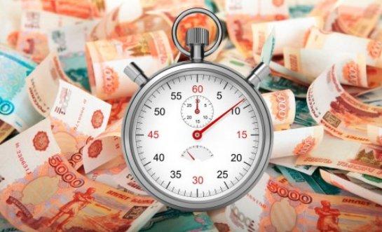Как правильно подать заявку на микрокредит