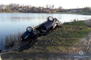 Трагедія на литовських номерах. З'ясувалися нові обставини загибелі трьох юнаків