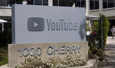 Стрельба у штаб-квартиры YouTube: кто стрелял, СМИ назвали имя стрелявшей женщины