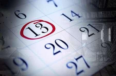Что нельзя делать в пятницу 13-е, как избежать неприятностей в этот день
