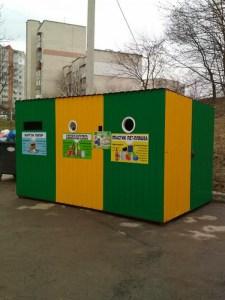 Як у Тернополі заробляють на сортуванні сміття