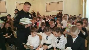 Тернопільські патрульні прийшли в одну з тернопільських шкіл