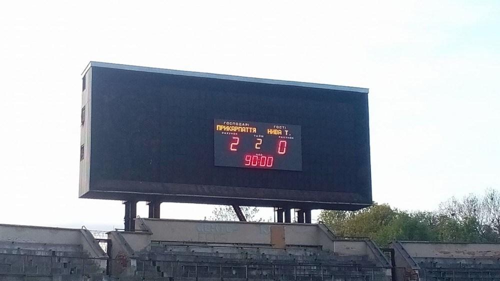 Тернопільська «Нива» знову програла