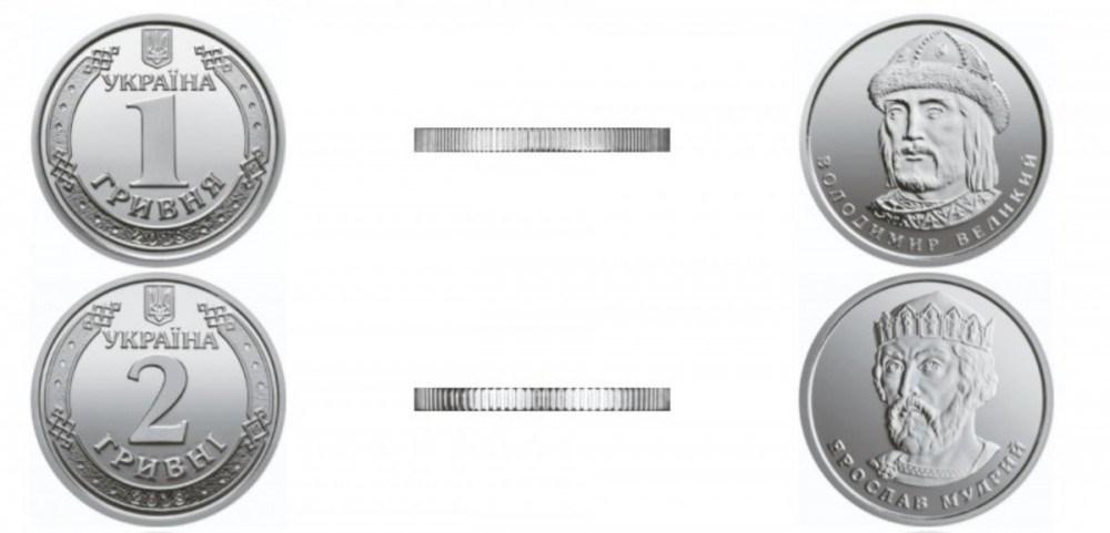 Що потрібно знати тернополянам про нові гривні-монети, аби не натрапити на підробки?