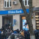 Тернополяни знову стоять у чергах перед польськими банками