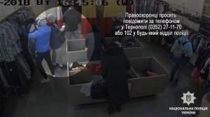У Тернополі грабують навіть у секунд-хендах (ВІДЕО)