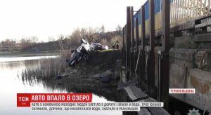 Стали відомі подробиці ДТП на Тернопільщині, в якій загинуло троє молодих людей (ВІДЕО)