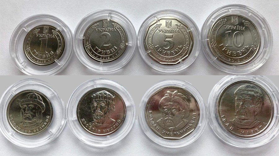 Чому тернополянам краще потратити дрібні монети?