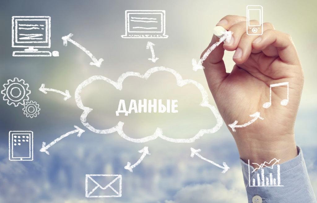 Облачные хранилища — удобный способ хранения данных