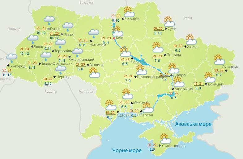 Тернопільщину очікує тиждень весняних дощів