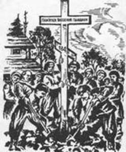 170 років тому галицькі селяни отримали звільнення від кріпацтва