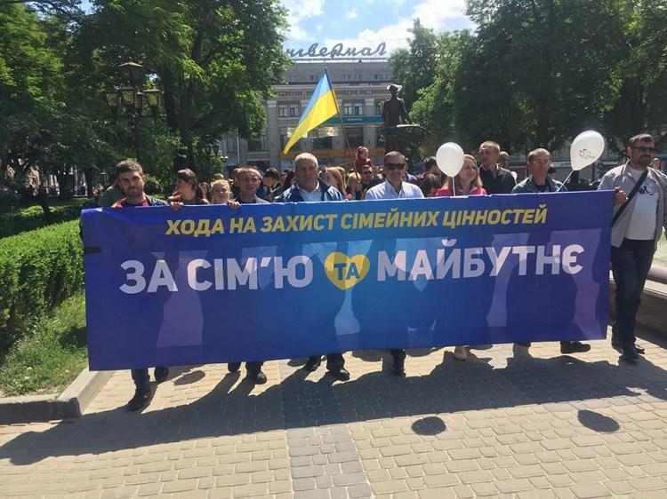 Тисячі тернополян взяли участь у марші проти гомосексуалізму (ФОТО)
