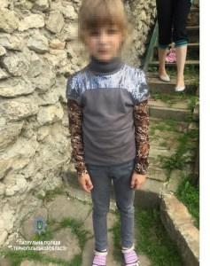 У Тернополі в парку блукала дитина (ФОТО)