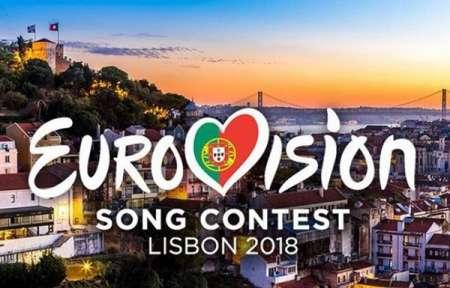 «Евровидение-2018»: Церемония открытия песенного конкурса пройдет в Лиссабоне 6 мая