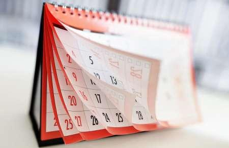 Как отдыхаем в июне 2018: выходной 12 июня, перенос рабочих дней