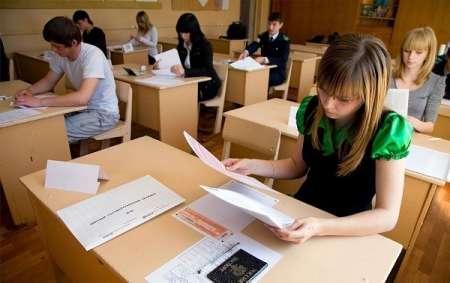 За сдачей ЕГЭ в России в 2018 году сможет наблюдать каждый желающий