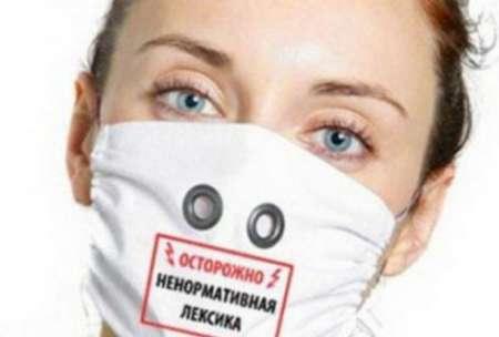 Составлен рейтинг самых матерящихся городов России
