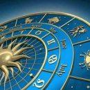 Гороскоп на выходные, 26 и 27 мая 2018 года для всех знаков Зодиака
