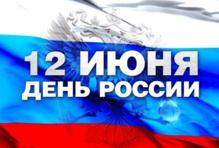 Выходные и праздничные дни в июне: с 4 июня россиян ждет 6-дневная рабочая неделя