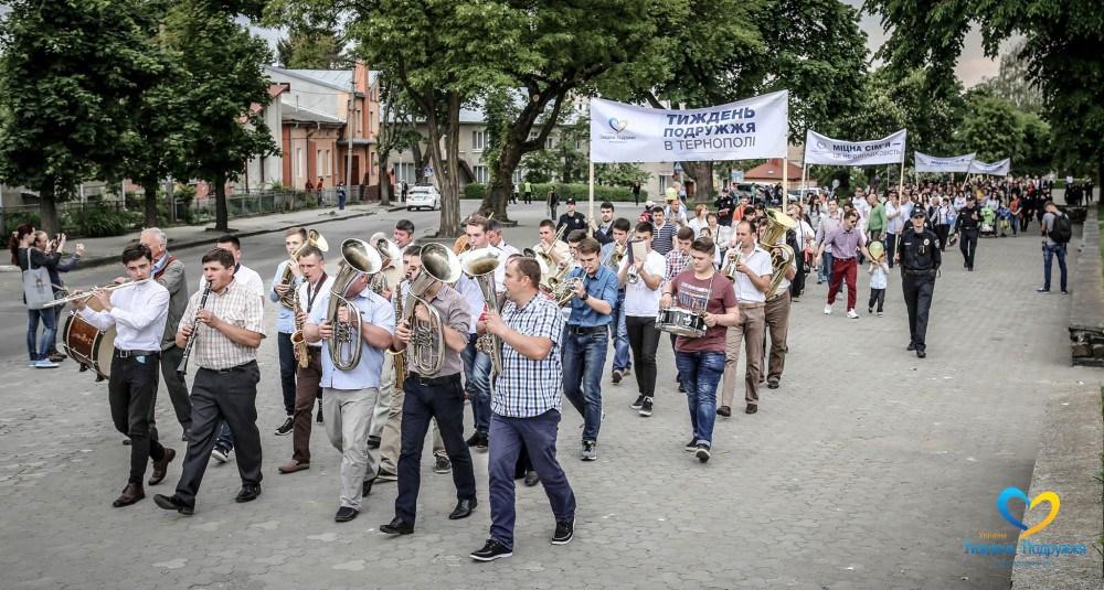 У Тернополі сьогодні марш за сімейні цінності