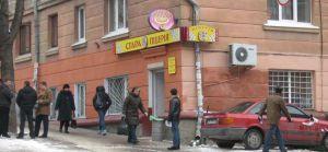 У Тернополі пограбували найвідомішу піцерію